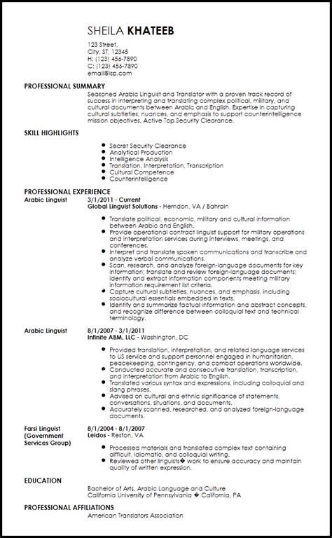 Translator Resume Sle by Free Contemporary Translator Resume Templates Resume Now