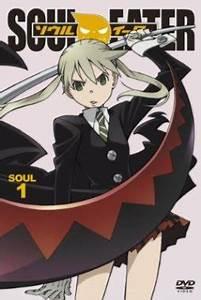 List of Soul Eater episodes - Wikipedia  Soul