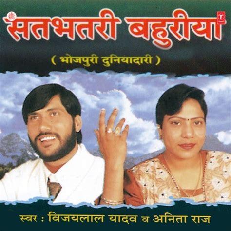 Bhojpuri Nirgun Chilangomadrid Com