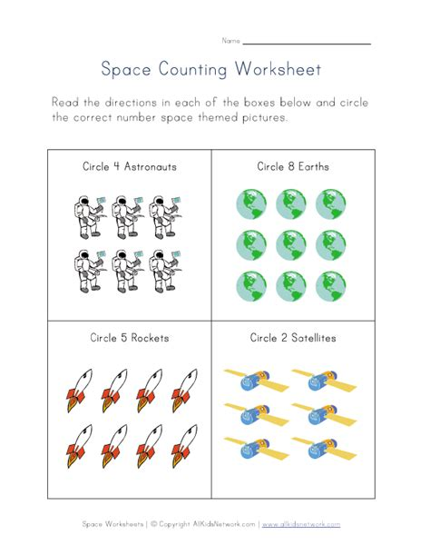 space themed counting worksheet