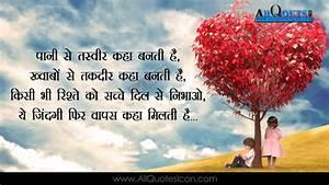 Beautiful Love Feelings and Sayings in Hindi HD Wallpapers ...