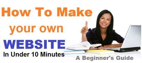 design your own website how to make your own website in 10 minutes easy