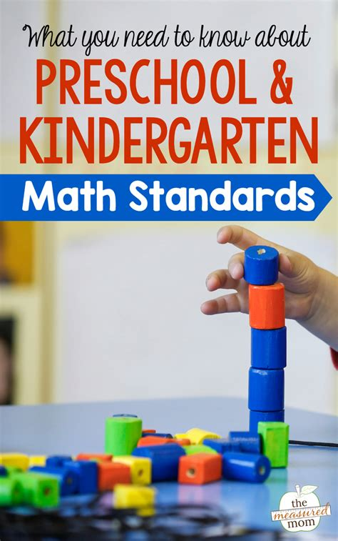 what you need to about preschool amp kindergarten math 300   preschool and kindergarten math standards 1