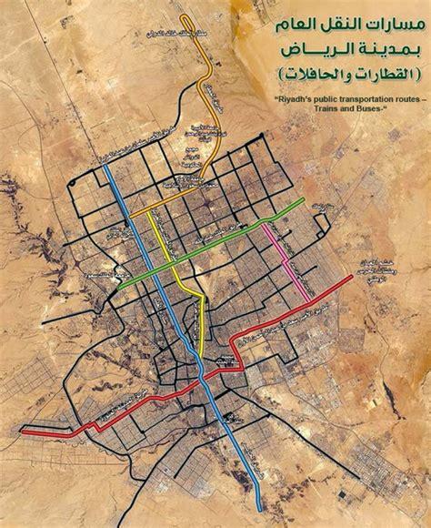 metro bureau metro for saudi arabia tailor made travel
