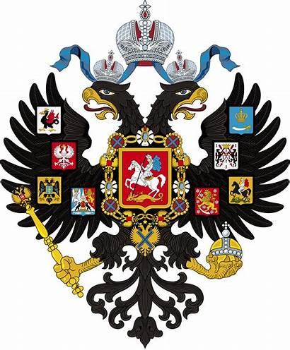 Russian Wikipedia Heraldry Arms Coat Empire Svg