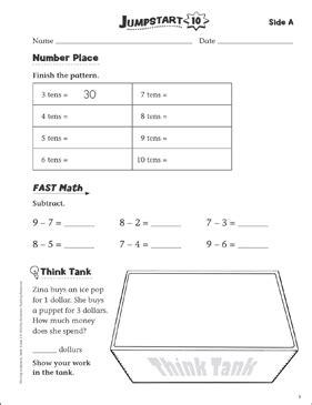 independent practice grade  math jumpstart