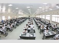 The International School of Choueifat Al Ain