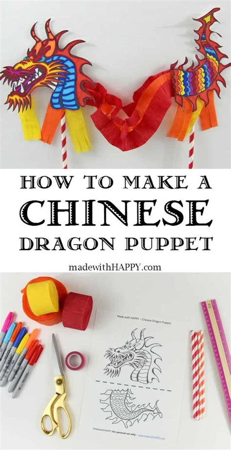 puppet made with happy 895 | how to make a chinese puppet 3