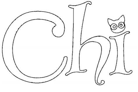 coloriage chi une vie de chat