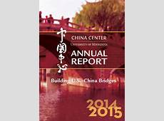 China Center Annual Reports UMN China Center