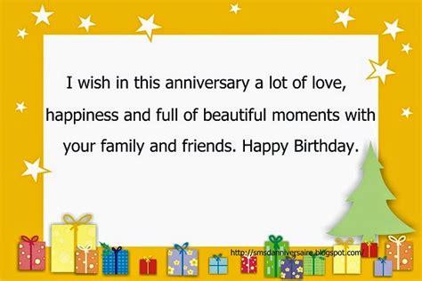 souhaiter anniversaire de mariage en anglais comment souhaiter un joyeux anniversaire en anglais