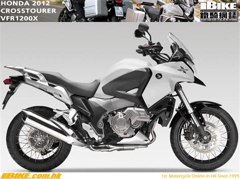 2017 Honda Vfr1200x Crosstourer Review Of Specs Changes