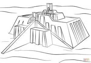 Ziggurat Of Ur Super Coloring