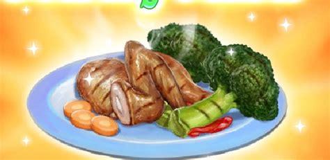 jeu la cuisine de jeu de recette équilibrée aux légumes