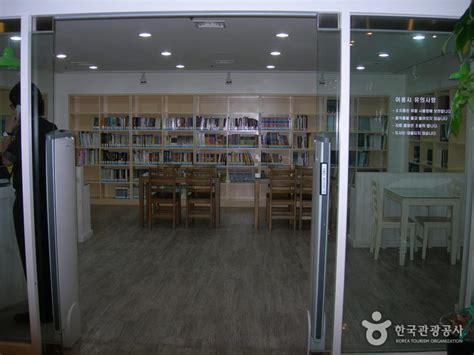 bokcheon museum busan official korea tourism organization