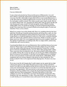 an essay on leadership skills creative writing puzzle creative writing curriculum 4th grade