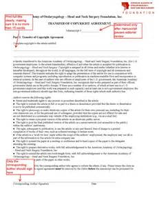 resume reviewer for journal bmj article cover letter