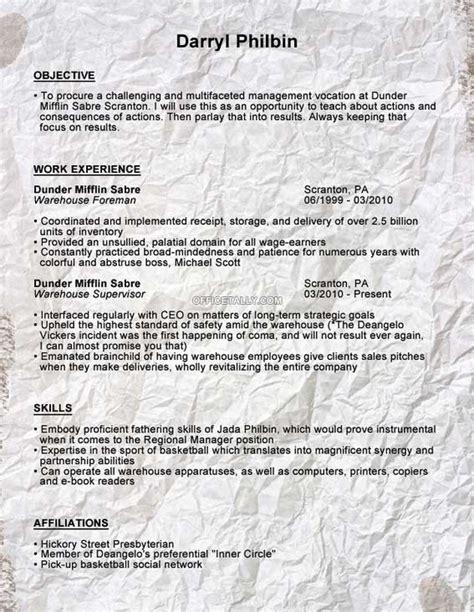 darryl philbin resume officetally