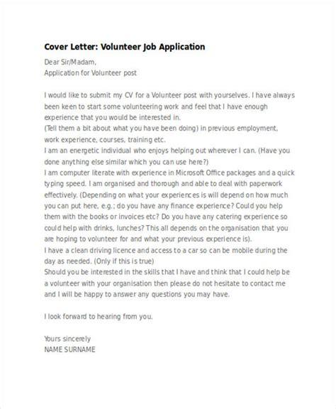 application letter  employment