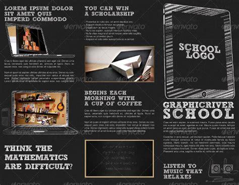 school brochure templates sample templates