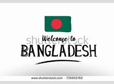 Beautiful Vector Abstract Bangladesh Independence Day
