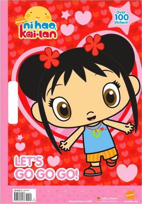 ni hao kai lan sticker books toys paper dolls stickers   isbn
