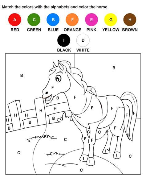 practice alphabet worksheets for kids free printable