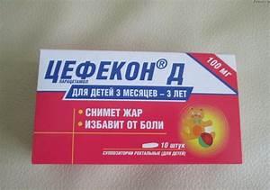 Престариум-лекарство от гипертонии
