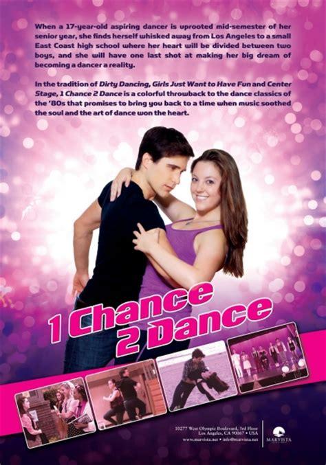 film street dance     vf