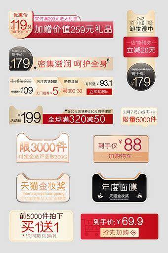 million creative templates  gold makeup