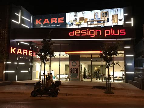 Find All Kare Stores In Greece
