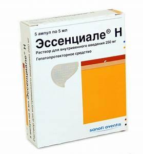 Лекарства для детоксикации печени