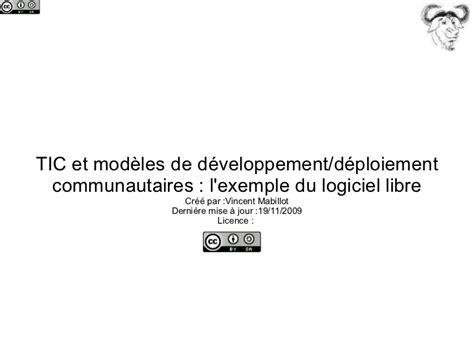bureau de recherche g logique et mini e le logicie libre un modèle de développement communautaire