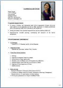 free resume template download 2015 taxes search results for format of students personal bio data calendar 2015