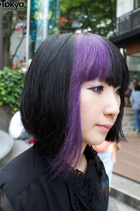 purple hair borders skirt black parasol