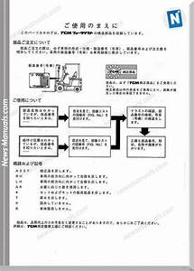 Tcm Forklift Fb30 7 Fb30 7v Models Parts Manual