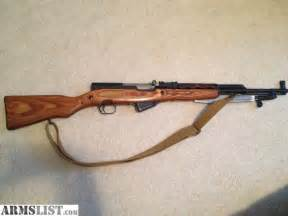 Chinese SKS Rifle for Sale