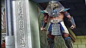 Amon Ra Egyptian God