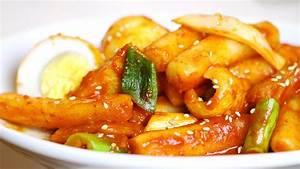 Korean TteokBokKi Recipe - Spicy Ricecake Street Food 맛있는 ...