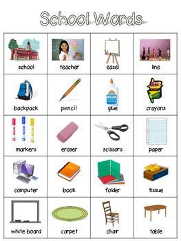 English Word Wall- School Words by Erin Horn | Teachers ...