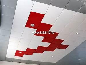 Garage Peugeot Chambery : comment faire un faux plafond en mdf chambery prix devis garage peugeot comment faire un ~ Gottalentnigeria.com Avis de Voitures