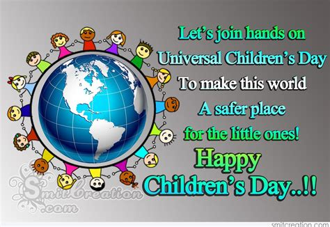 lets join hands  universal childrens day smitcreationcom