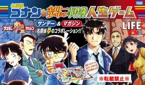 watch anime detective kindaichi case closed kindaichi case files jinsei game detective
