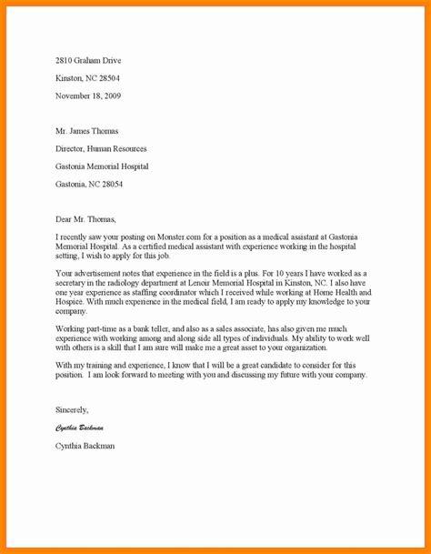 cover letter  medical assistant job