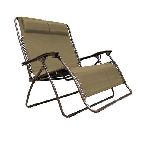 caravan sports infinity love seat beige metal textilene