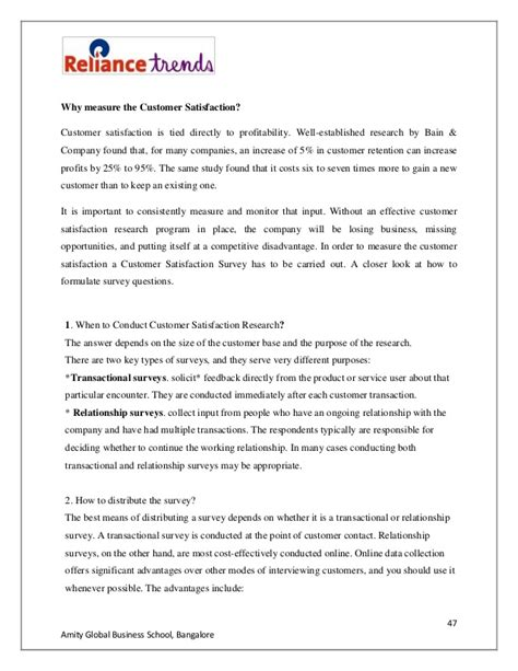 reliance trends internship project