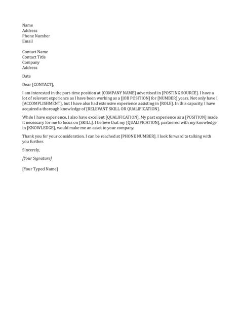 time cover letter template general part time cover letter template simple cover
