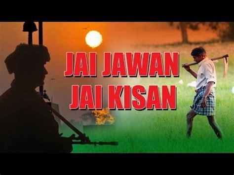 jai jawan jai kisan santosh bhartiya editors   youtube