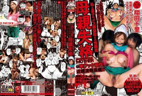 Ure Archives ⋆ Jav Guru Japanese Porn Tube