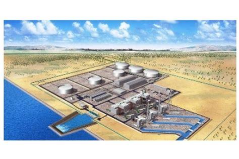 alstom  supply  mw power generation plant  saudi